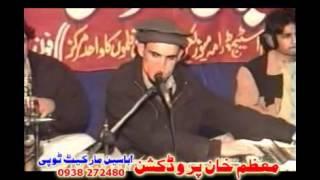 download lagu Ya Allah Ya Allah Dil Le Gayi  Manna gratis