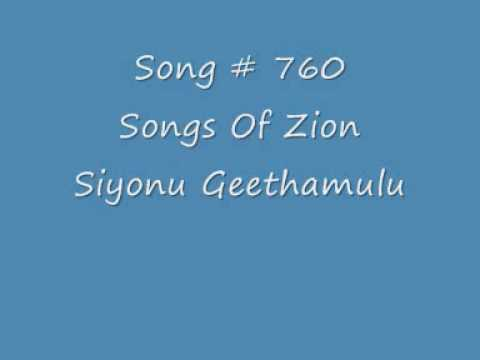 Telugu Christian~song # 760~songs Of Zion~siyonu Geethamulu video