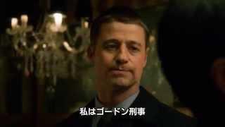 GOTHAM/ゴッサム シーズン1 第8話