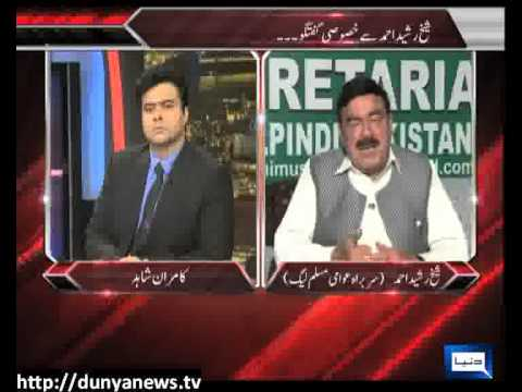 Dunya News-ON THE FRONT-24-05-2013