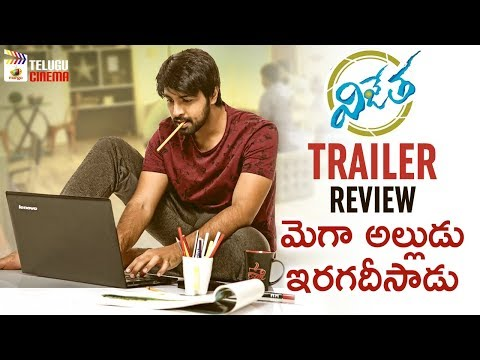 Vijetha Movie TRAILER Review | Kalyaan Dhev | Malavika Nair | #VijethaTrailer | Mango Telugu Cinema