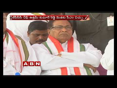 Internal Clashes in T Congress over CM candidature