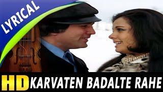 Karvaten Badalte Rahe Full Song With Lyrics | Kishore Kumar, Lata Mangeshkar| Aap Ki Kasam Songs