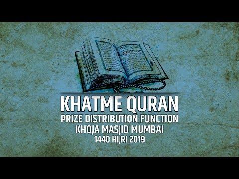 Khatme Quran | Prize Distribution Function | Khoja Masjid Mumbai  | 1440 Hijri (2019)