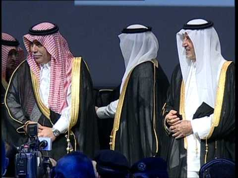 (3)      2011 Jeddah Economic Forum Opening