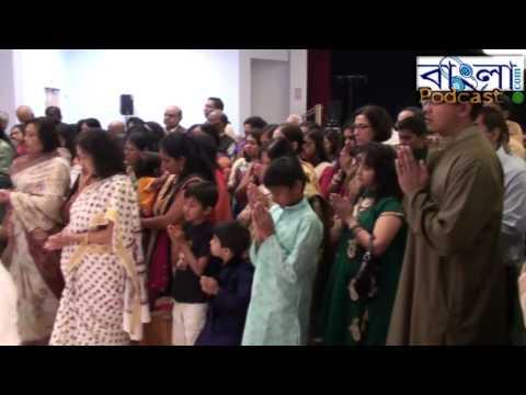 South Jersey 2014 Pujo - Bengali Cultural Society Of South Jersey, Nj - Prabaser Pujo Parikrama 2014 video