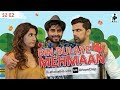 SIT Bin Bulaye Mehmaan Web Series S2 E2 mp3