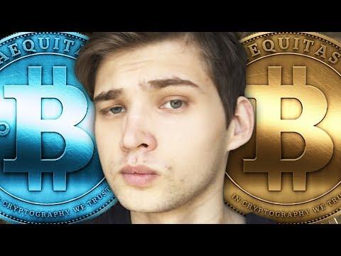 БИТКОИНОВ СКОРО БУДЕТ ДВА - Bitcoin Cash VS Bitcoin