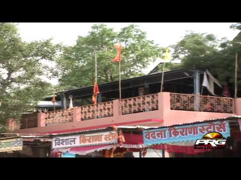 Marwadi Geet || Koyal Boli Re Sonana Bhaker Maye || Hd Rajasthani Bhakti Song video