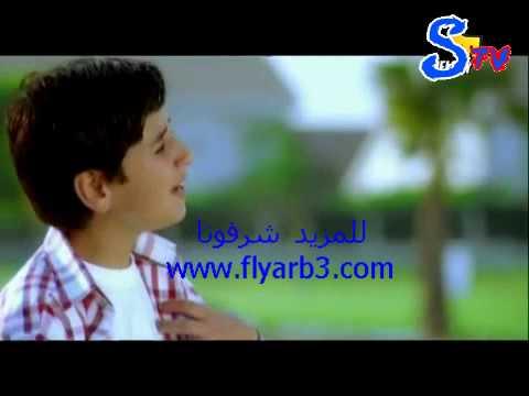 Yahya Hawa Hayaty Lelah يحي حواء حياتي كلها لله video