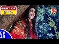 Best of FIR - एफ. आई. आर - Ep 45 - 2nd June, 2017 thumbnail