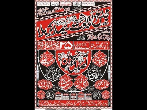 Live Majlis e aza 25 Muharram Taboot Bemaar e Karbla MArkzi Imam Bargha Adda Pasroriyan Sialkot