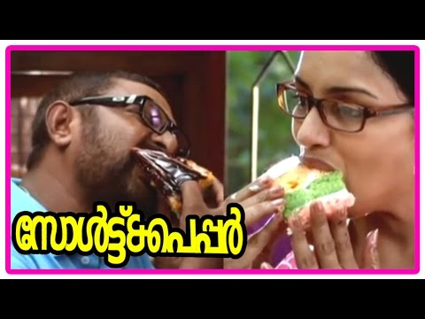 Salt N Pepper - Lal complains about his looks to Asif Ali