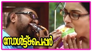 Salt N' Pepper - Salt N Pepper - Lal complains about his looks to Asif Ali