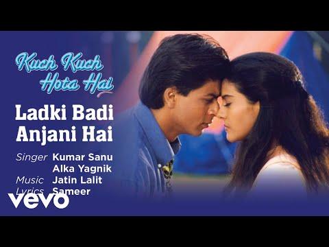 Official Audio Song | Kuch Kuch Hota Hai | Kumar Sanu |Alka Yagnik| Jatin Lalit