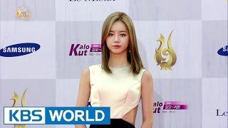 2016 Seoul International Drama Awards | 2016 서울 드라마 어워즈 - Part.1 [ENG / 2016.09.16]