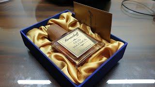 Bortnikoff Perfumes Oud Maximus Review