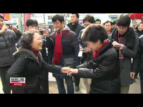 Ruling Party Lawmakers Urge President-elect Park to Show Flexibility [Arirang News]