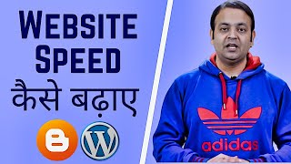 Increase website speed | Speed up your website | WebP Converter | Techno Vedant