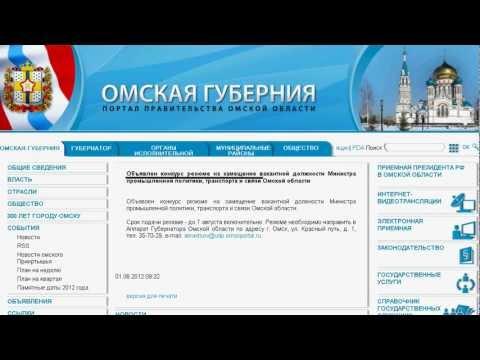 Пулемет Максим №1 - Вакансия министра