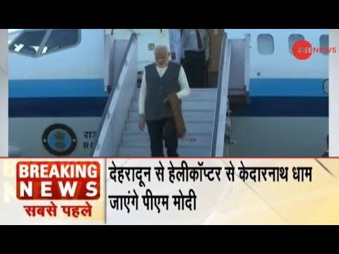 Breaking News: PM Modi leaves for Kedarnath from Jolly Grant Airport, Dehradun