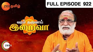 mqdefault Zee Tamil Youtube Official Channel
