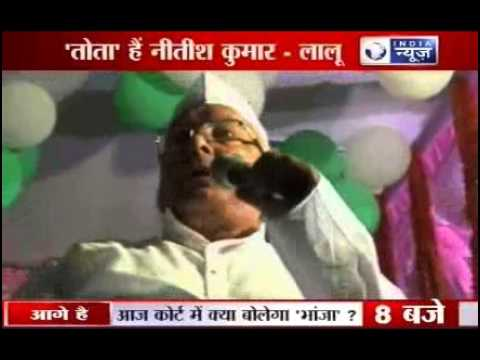 Lalu Prasad Yadav Describing Nitish Kumar as