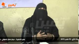 يقين | والدة الشهيد كريم شامة : ابني رفض الزواج من أجل الشهداء