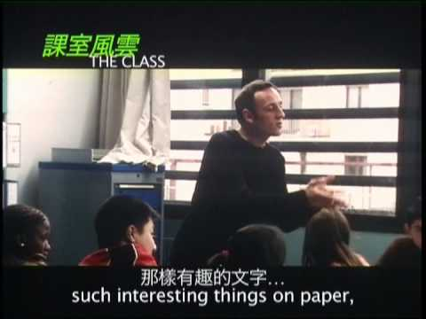 movie trailer - The Class 課室風雲