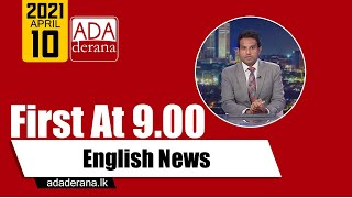 Ada Derana First At 9.00 - English News 10.04.2021