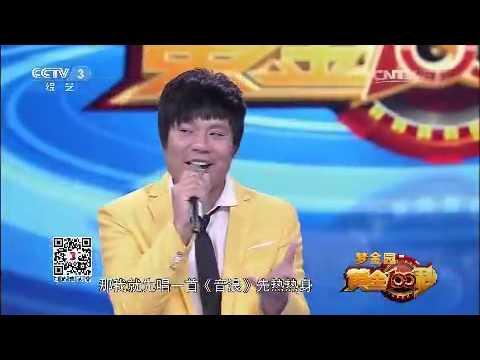 陸綜-黃金100秒-20150311