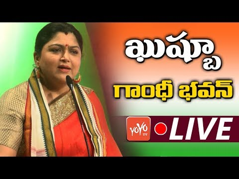 Telangana Congress LIVE | Khushbu Sundar Press Meet on Telangana Election | Gandhi Bhawan | YOYO TV