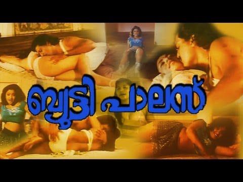 Beauty Palace [hd] Full Hot Malayalam Movie *ing Ravichander,brinda,monisha,sharmili video