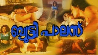 Beautiful - Beauty Palace [HD] Full Hot Malayalam Movie *ing Ravichander,Brinda,Monisha,Sharmili