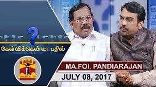 Kelvikkenna Bathil 08-07-2017 Exclusive Interview with Ma.Foi Pandiarajan | Thanthi Tv