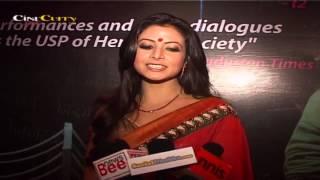 Hemlock Society - Hemlock Society Bengali Movie Premier