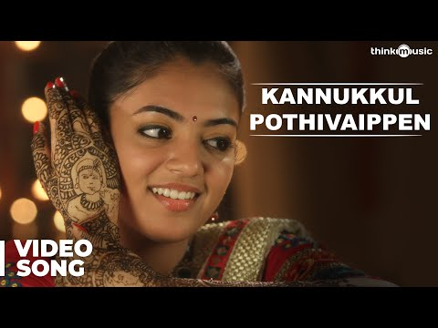 Official : Kannukkul Pothivaippen Video Song : Thirumanam Enum Nikkah | Jai, Nazriya Nazim thumbnail