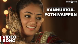 Thirumanam Enum Nikkah - Kannukkul Pothivaippen Video Song