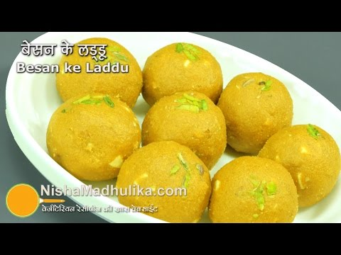 Besan ladoo recipe | बेसन के लड्डू । How to make besan ladoo / Magad ke Laddu