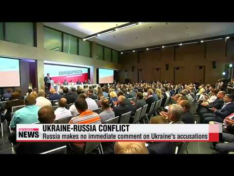 ARIRANG NEWS 14:00 Ukraine accuses Russia of new military incursion, dampening h