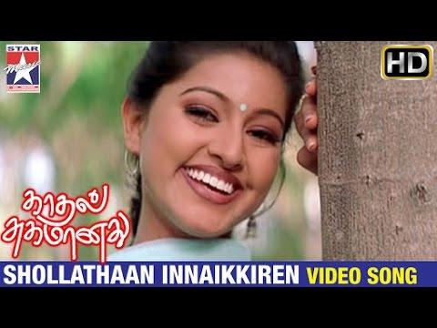 Kadhal Sugamanathu Tamil Movie Songs | Shollathaan Innaikkiren Video Song | Tarun | Sneha | Chitra