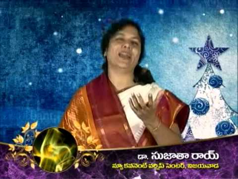 Heart Of Worship - Dr.sujatha Roy 19 12 2012 video