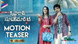Krishnarao Super Market Motion Teaser 4K | Kriishna | Elsa Ghosh | Latest Telugu Movie Teasers 2018