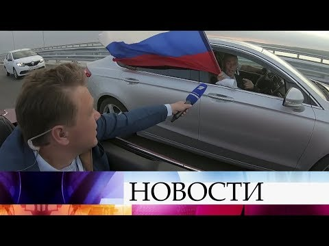 Тысячи водителей уже проехали по открытому для движения в 5 утра Крымскому мосту.