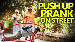 PUSH UP Prank On Street | New Bangla Prank Video 2018 | Bangla Funny Video | Madology Bangladesh