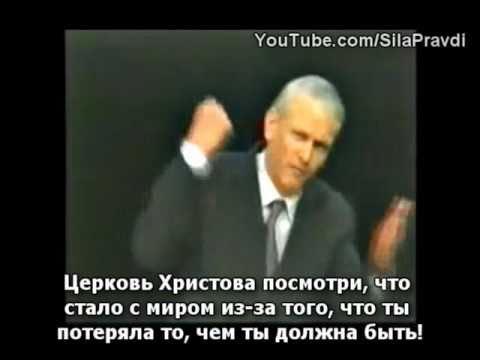 ПРОСНИСЬ ЦЕРКОВЬ !!!