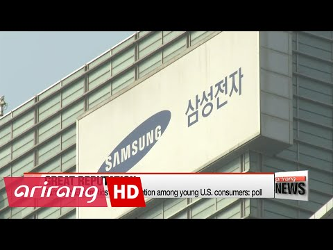 Samsung Electronics no.1 reputation among young U.S. consumers: poll