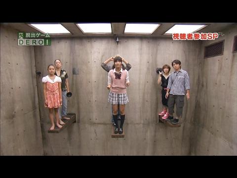 6 Concursos Japoneses Mas INAPROPIADOS Y Bizarros - Bill