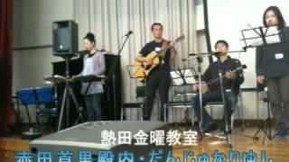2010 第3回入米倶楽部おさらい会