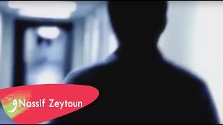 Nassif Zeytoun - Ya Samt ( Promo ) /  ( ناصيف زيتون - يا صمت ( دعاية
